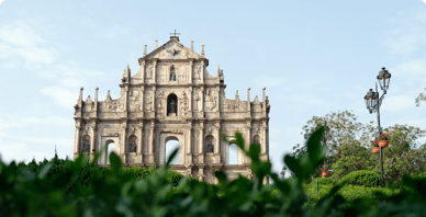 Macao Guide